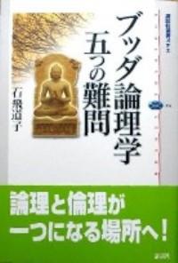 Buddhabig
