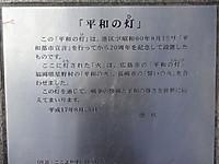 Dsc02213s