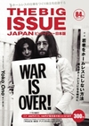 Pic_cover84