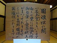 Photo_35